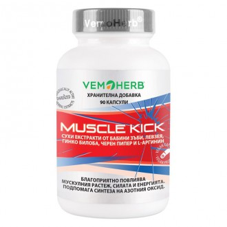 Vemoherb Muscle Kick 90 cps