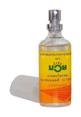 Devakam Thajský olej Namman Muay ve spreji 20 ml