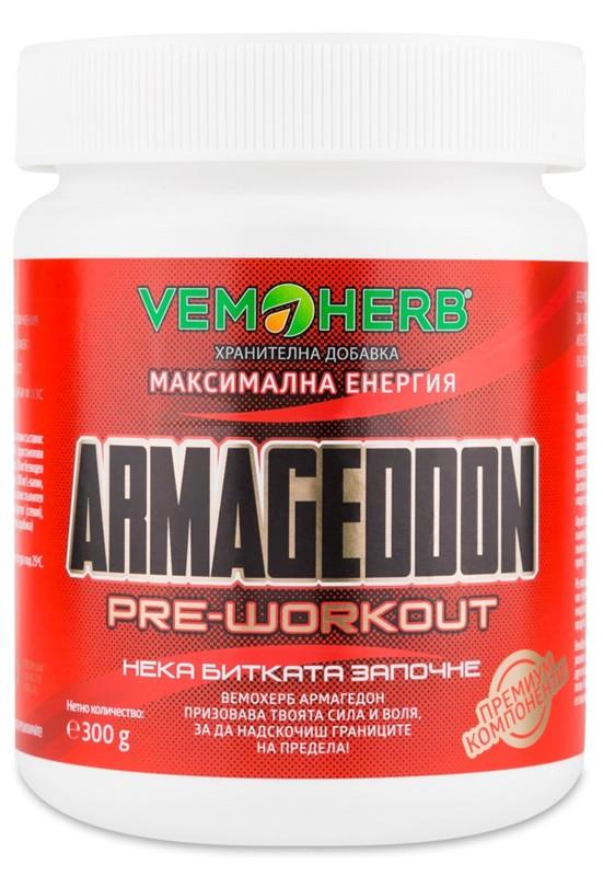 VemoHerb Armageddon 300 g - borůvka